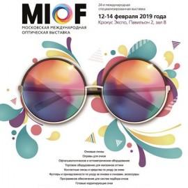 MIOF 2019